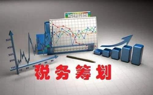 2020全国税务工作会议在京召开,打虚打骗高压不减