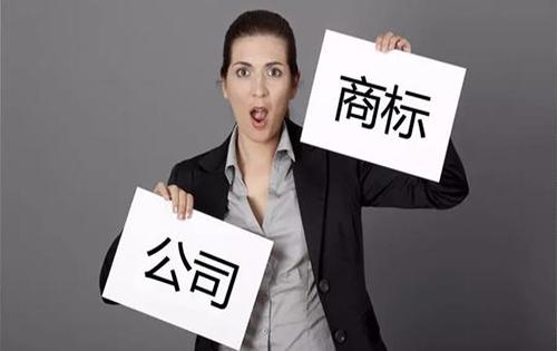 商标代理人申报条件是什么