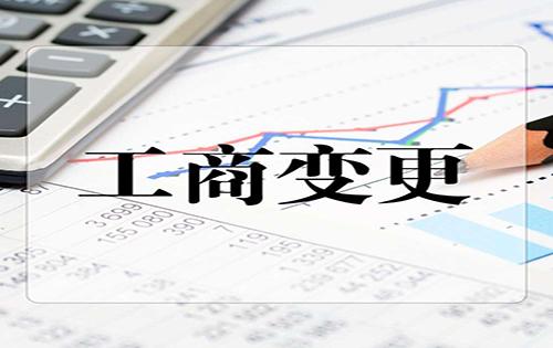 融资并不等于股权转让,股权稀释的意义