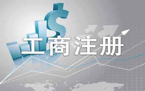 新注册的公司,创业者需要了解财务知识!