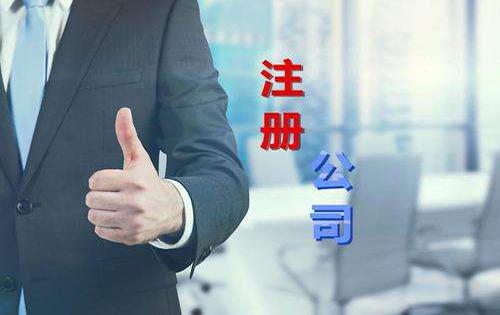 深圳有限责任公司注册申请需要哪些材料?