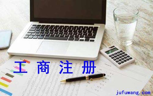 深圳办理分公司注册登记有哪些流程及注意事项?