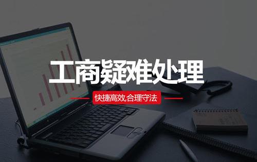 工商行政管理机关执法监督规定有哪些(一)