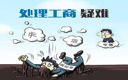 工商行政管理机关执法监督规定有哪些(二)