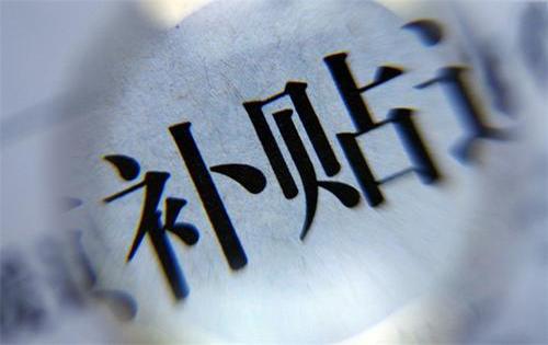 深圳市产业发展与创新人才奖符合哪些条件才可以领取?