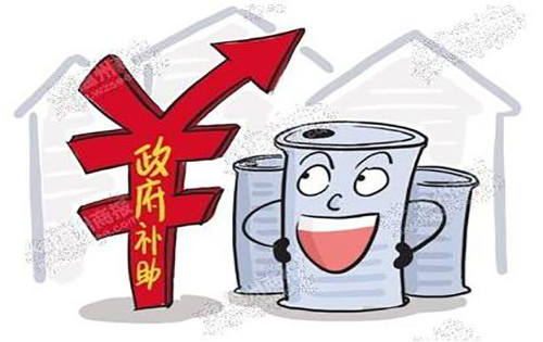 2020年深圳市企业研究开发资助申要注意哪些?