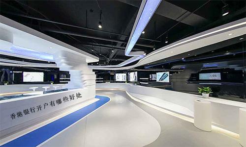 香港银行开户有哪些好处?